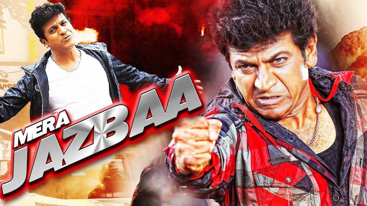 Mera Jazbaa Mera Power (2015) Full Action Hindi Dubbed Movie | Shivraj Kumar, Priyamani #1