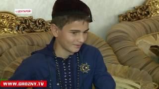 Рамзан Кадыров принял в гостях незрячего мальчика Билала Сайд-Целимова