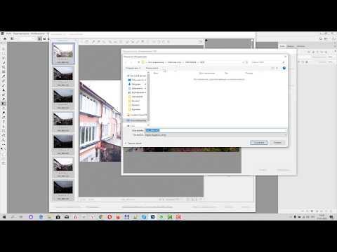 Как склеить HDR в Camera Raw