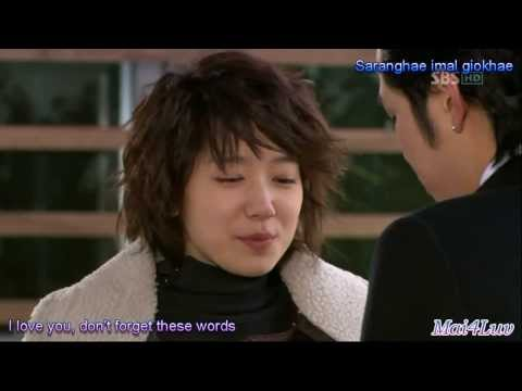 You're Beautiful   Promise You  장근석 Eng Roman Sub A N JELL