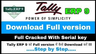 tally crack version installation steps
