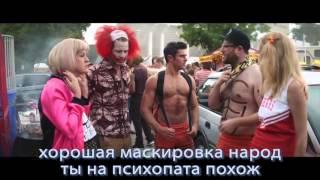 Соседи. На тропе войны 2 (русский) трейлер 2 на русском / Neighbors 2: Sorority Rising trailer 2 rus