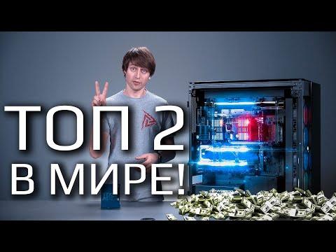 Самый мощный в истории HYPERPC! 28 ядер за 1.5 миллиона рублей!