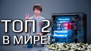 Самый Мощный в Истории HYPERPC! 28 Ядер за 1.5 Миллиона Рублей! Как Выбрать пк Игровой Недорого