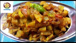BOTTLE GOURD FRY RECIPE FOR CHAPATI AND DOSA