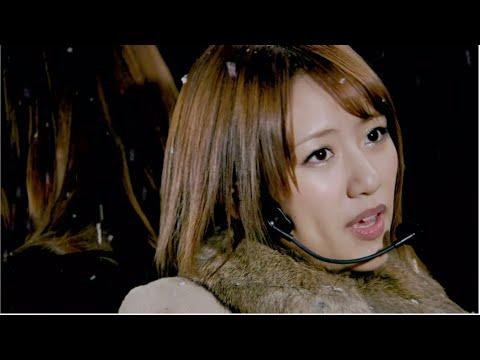 「夢を見るなら」TVCM 30秒Ver. / AKB48[公式]