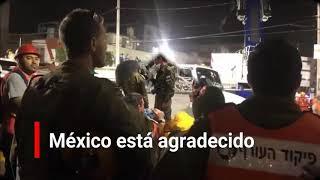 RESCATISTAS DE ISRAEL EN MEXICO