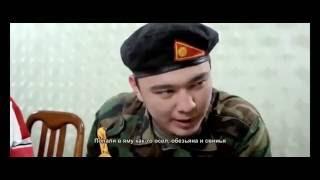 Фильм на Русском ДЖИГАЛА ПО АЗИЯТСКИЙ