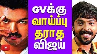 Why Vijay avoided G.V. Prakash for next Movie Vijay 61   A R Rahman, Atlee