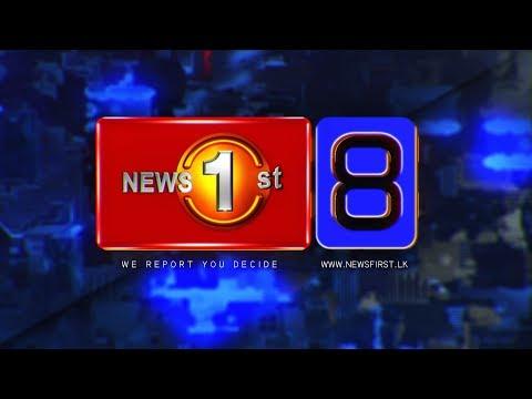 News 1st Head 8 PM