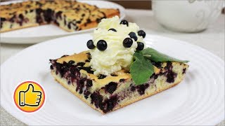Шарлотка с Черникой, Очень Просто и Вкусно! | Charlotte with Blueberry (Pie)