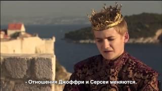 Игра Престолов - Джоффри Баратеон