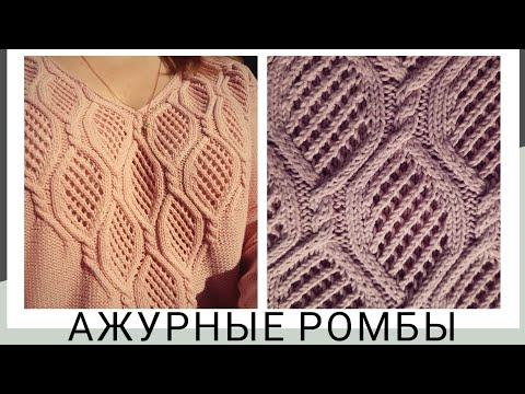 Женские пуловеры спицами с аранами