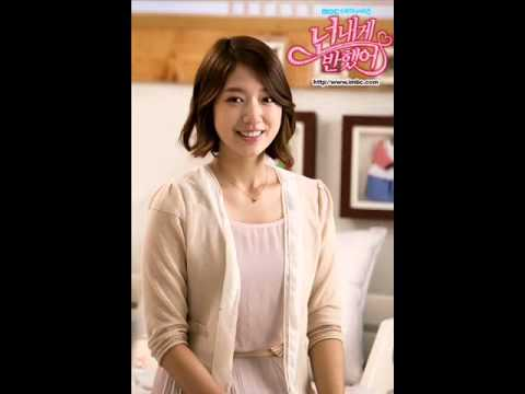 Park Shin Hye - I Will Forget You mp3