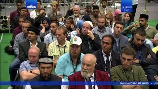 Address to Non-Ahmadi Guests at Jalsa Salana Germany 2018 by Hazrat Mirza Masroor Ahmad
