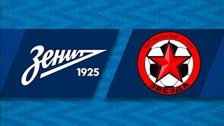 Первенство ПФЛ: «Зенит»-2 — «Звезда»