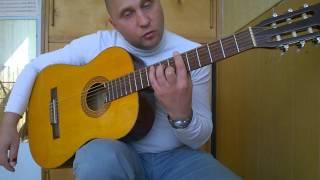 Уроки гитары.Ария-Потерянный рай.Припев.Разбор оригинала