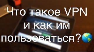 видео Что такое wi-fi роутер, для чего он нужен и как им пользоваться
