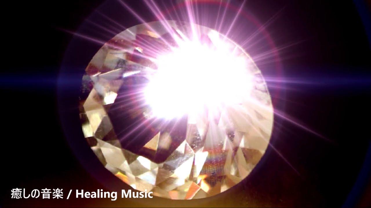 心身・空間にある負のエネルギーを浄化, 潜在意識の浄化, 心の安定, 深い瞑想 浄化ヒーリング音楽 瞑想音楽 417 Hz Energy Cleanse Yourself & Your Home
