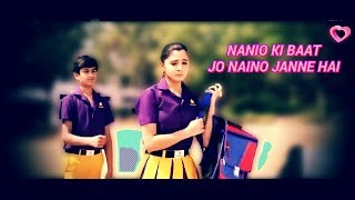 Naino Ki Jo Baat Naina Jaane hai |female version |Famous Song the Year 2019 | PREM KAZI| KAZI KAYES