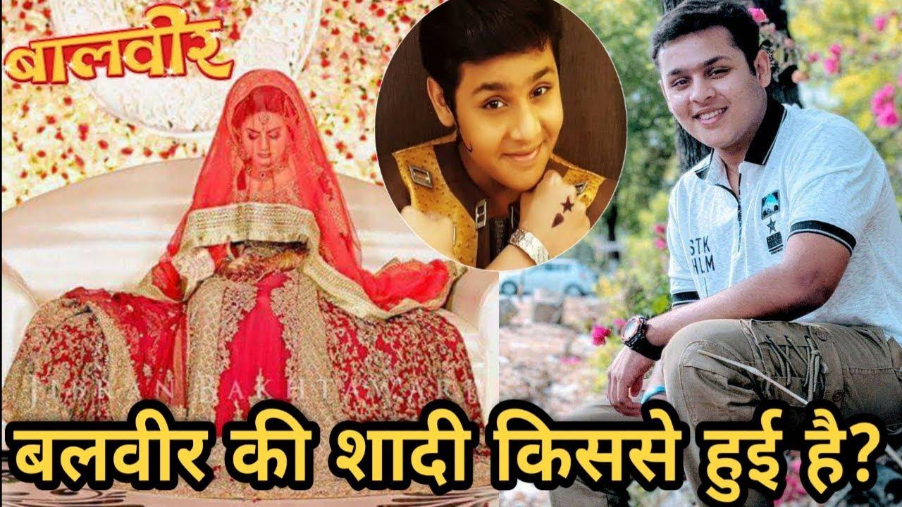 Download बलवीर की शादी किससे हुई है?|| Baal veer ki shadi,Dev joshi ki shadi,Rahim tech