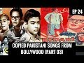 Copied Pakistani Songs from Bollywood (Part 3) | One Pakistani Film | 4 Songs Copied | EP 24