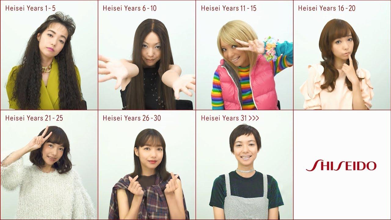 Beauty Trend Transition in Heisei Era (1989-2019) | News