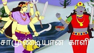 சாமுண்டியான காளி | Kalika Became Chamundi | Maa Durga Tamil Stories