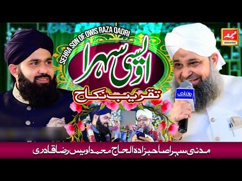 Download Wedding Sehra Son of Owais Raza Qadri   Beautiful Wedding 2021   Owais Qadri's Son's Sehra
