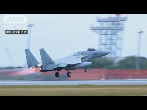 対中国機が6割超 戦闘機の緊急発進999回 (Việt Sub)