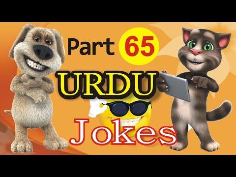 Download Youtube: Funny Jokes   in Hindi Urdu   Talking Tom & Ben News Episode 65