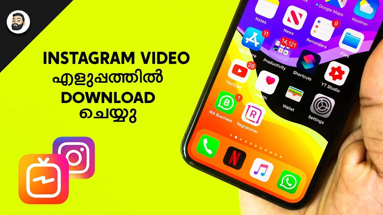 Download IGTV Instagram Videos on iPhone without Siri Shortcut - in  Malayalam