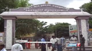 Dozens injured in two different  road mishaps in Villupuram