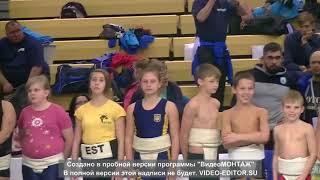 Раквере Эстония:Чемпионат европы по Суммо