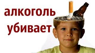 детский алкоголизм - психиатр нарколог Валиуллин Рустэм Анварович(, 2015-12-13T13:27:05.000Z)