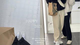 vlog. Happy 2021 2월의 시작, 바이레도 …