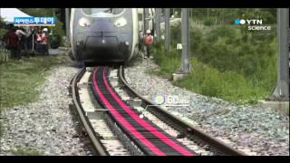 무선으로 전력 공급...고속열차 움직인다 / YTN 사이언스