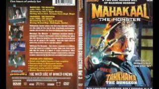 Filmjunkiene #19 Mahakaal (1993) (Elm Street-ripoff)