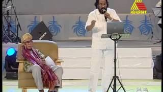 Harivarasanam Yesudas stage show
