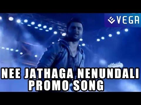 Nee Jathaga Nenundali Promo Songs - Anandam Urakalu Vesthe Song - Sachin J Joshi, Nazia Hussain