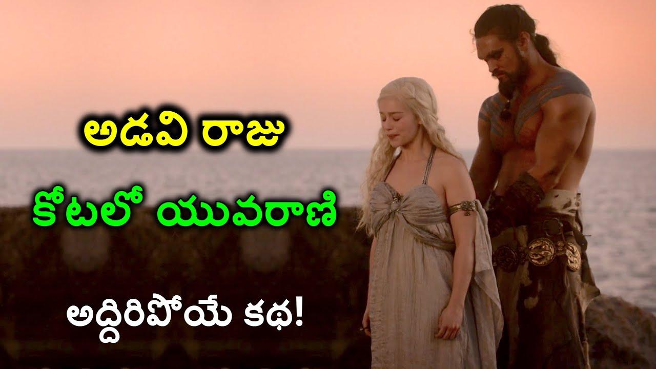 Download Game of Thrones Series Explained in Telugu || Season 1 Part 11