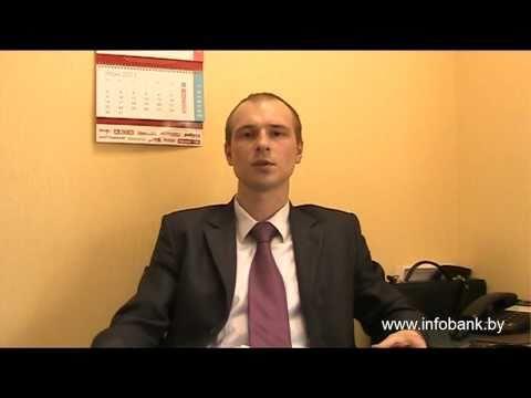 Еврооблигации Республики Беларусь