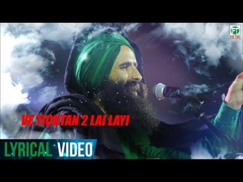 Ticketan Do Lay Layi (Lyrical Video) | Kanwar Grewal | Sunil Vikas | Finetone Music