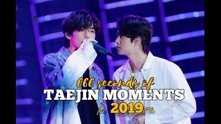 666 seconds of Taejin Moments in 2019~