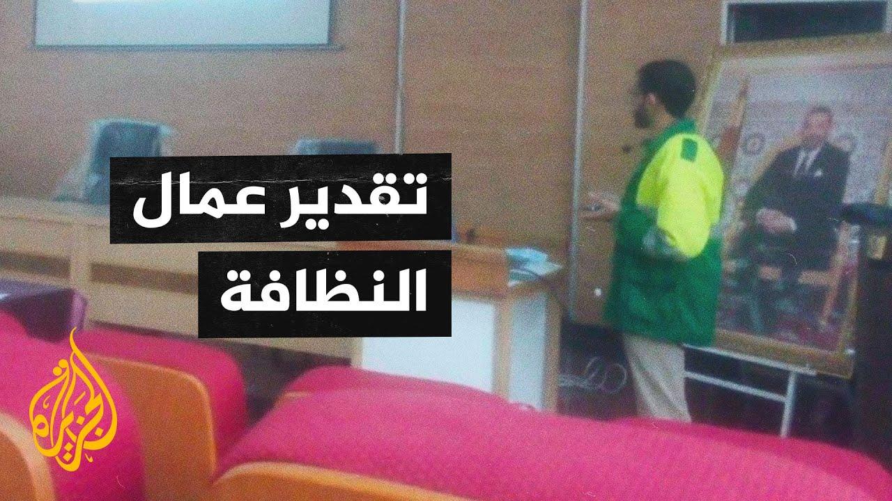 باحث مغربي يناقش رسالة الدكتوراة مرتديا ملابس عمال النظافة