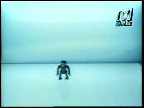 Channel V Taiwan Ident 2007