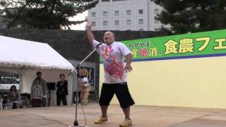 和歌山城にて.
