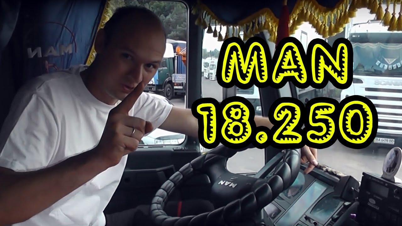 MAN TGS 18.320 BL, 2011 г., продажа грузовика в Москве. - YouTube