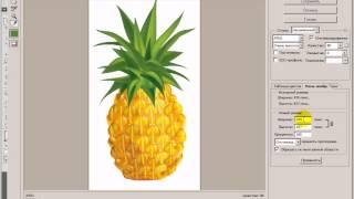 Видео урок по Adobe Illustrator - 9 - Открытие документа