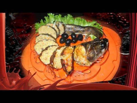 видео приготовление фаршированного судака